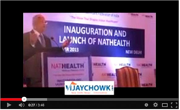 NATHEALTH  a common platform to power the next wave of progress in Indian Healthcare
